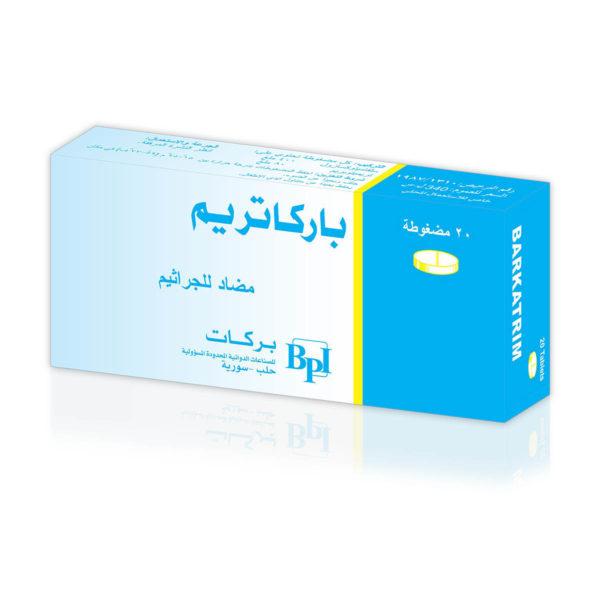 Barkatrim - Barakat Pharma