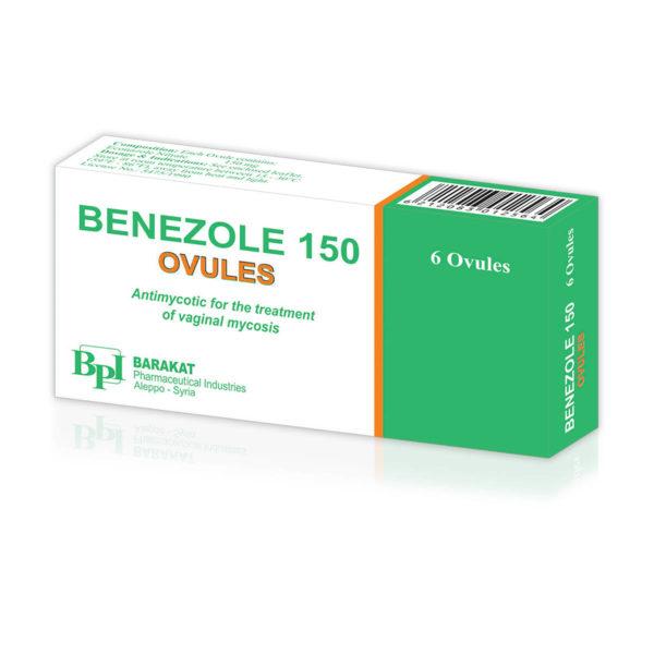 Benezole Ovules 150 - Barakat Pharma