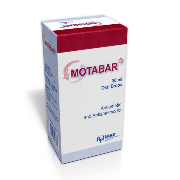 Motabar 30ml - Barakat Pharma