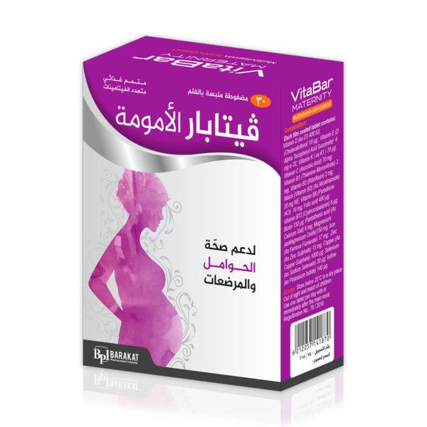 Vitabar Maternity - Barakat Pharma